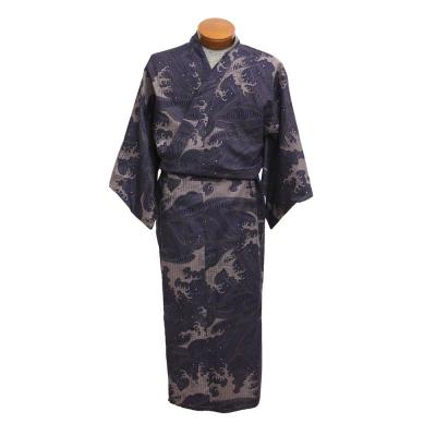 Purple Great wave yukata