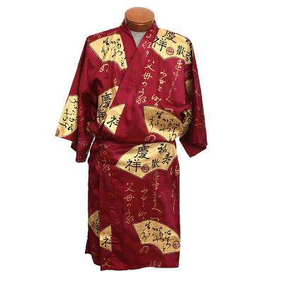 men's short kimono robe golden fans